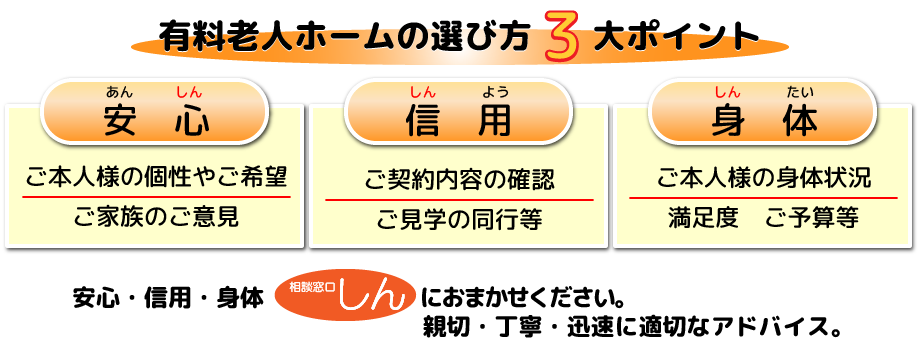 image_keiyaku_01