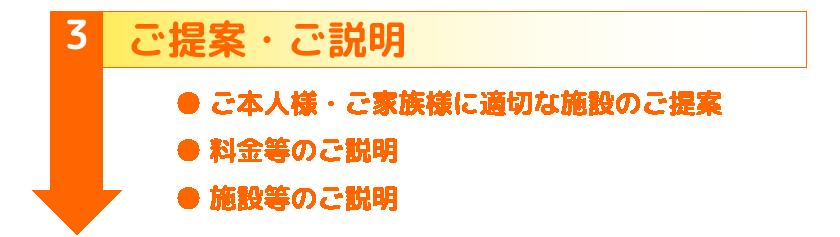 image_keiyaku_02_c