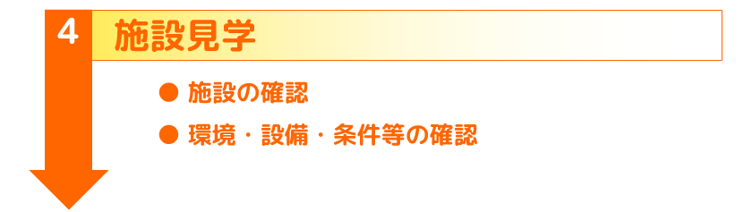 image_keiyaku_02_d